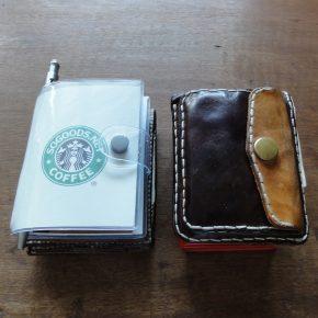 コンパスノートとコンパクト財布