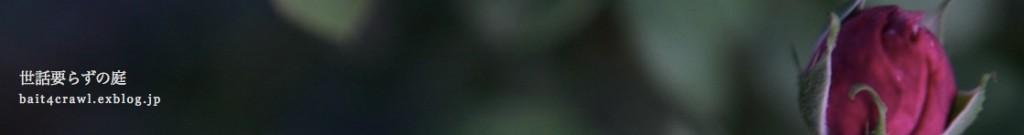 スクリーンショット 2014-03-28 20.38.02