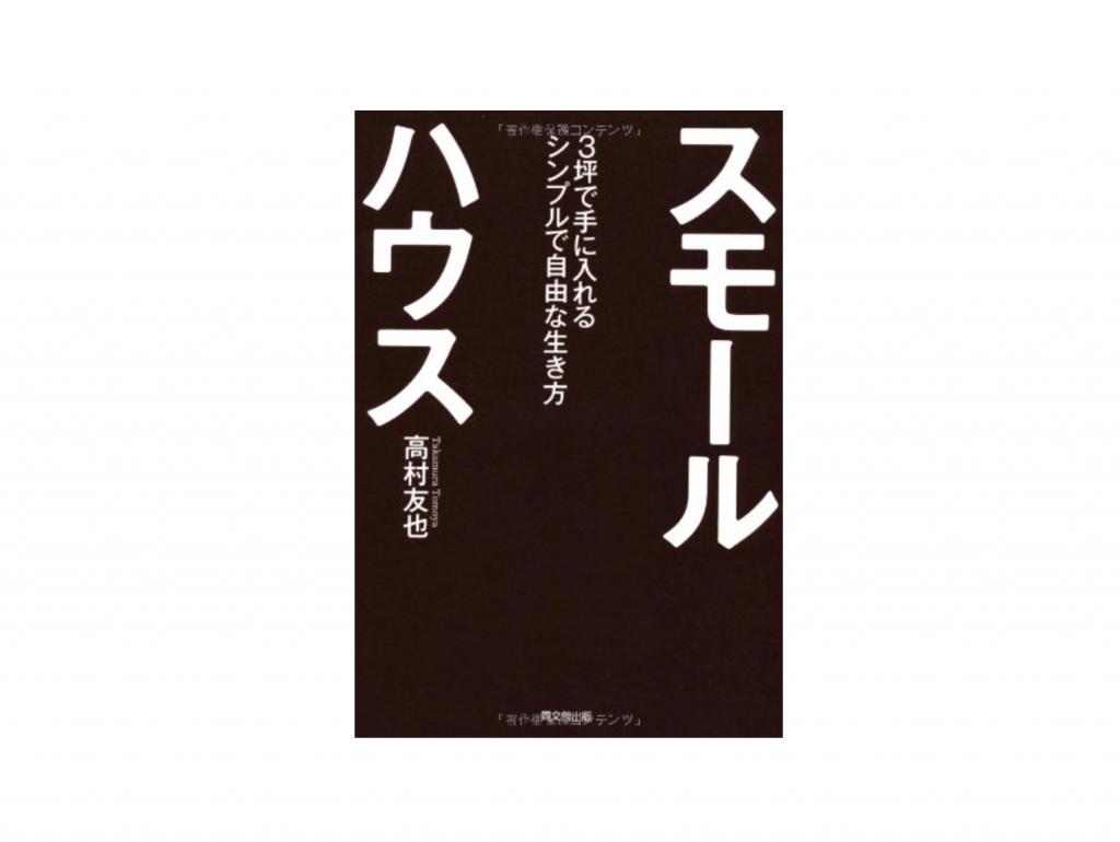 スクリーンショット 2015-01-09 18.42.57