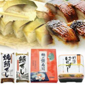 サービスエリアで買える手軽な美味しさ、京の加悦寿司「焼き鯖寿し」