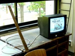 ヤギ式テレビアンテナ